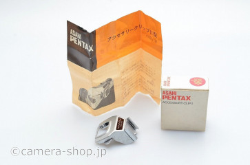 ASAHI PENTAX Accessory Crip II for SLR as SP/SL etc