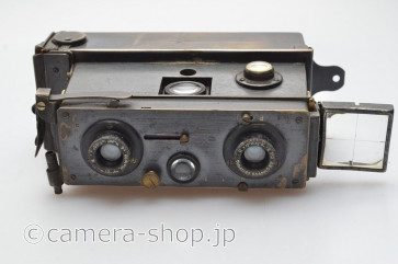 Richard Jules Verascope stereo c1903 45x107mm Jena Tessar 54mm/f6.3 working shutter