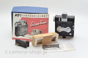Stereo ROCCA body, caps, instruction, paper mount, flash adaptar, viewer, set