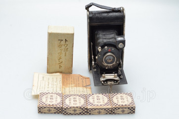 TOUGO YUUHI-GO ca1930 YEN camera with attachment lenses