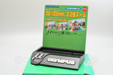 display stand for OLYMPUS μ III 120
