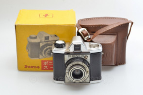 rare Japanese toy box camera RONDO PONIX SUPER 6x6 by Chuo Shashin-yohin Tokyo